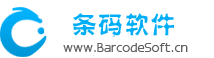 BarcodeSoft条码系统官网